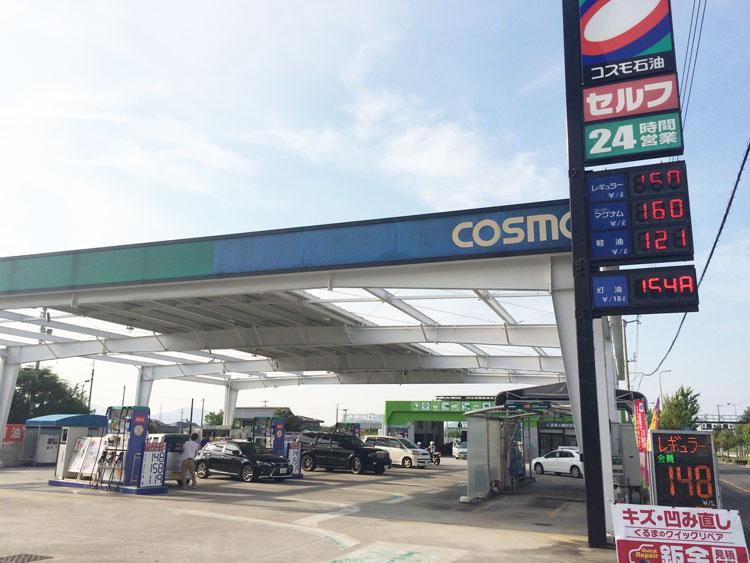コスモ石油販売株式会社 中四国カンパニー_セルフステーション空港通り_外観