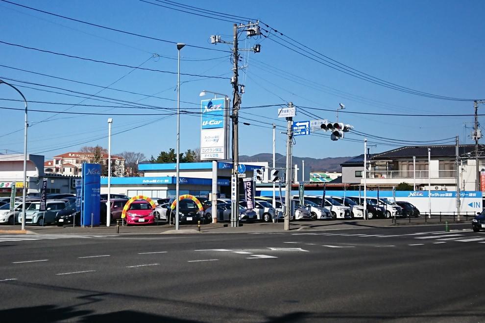 トヨタ_ネッツトヨタ福島株式会社_オンリー鎌田_外観