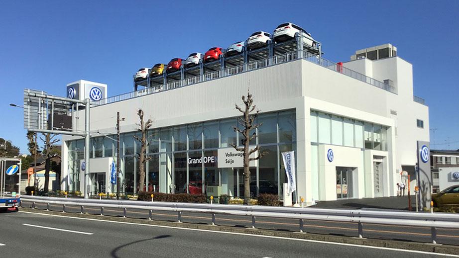 フォルクスワーゲン_フォルクスワーゲンジャパン販売株式会社_成城店_外観