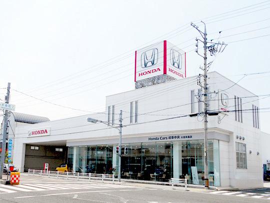 ホンダ_株式会社ホンダカーズ東海_大垣禾森店_外観