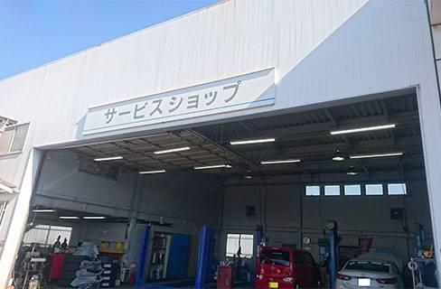 マツダ_大阪マツダ販売株式会社_交野営業所_外観