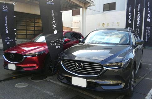 マツダ_大阪マツダ販売株式会社_東成営業所_外観