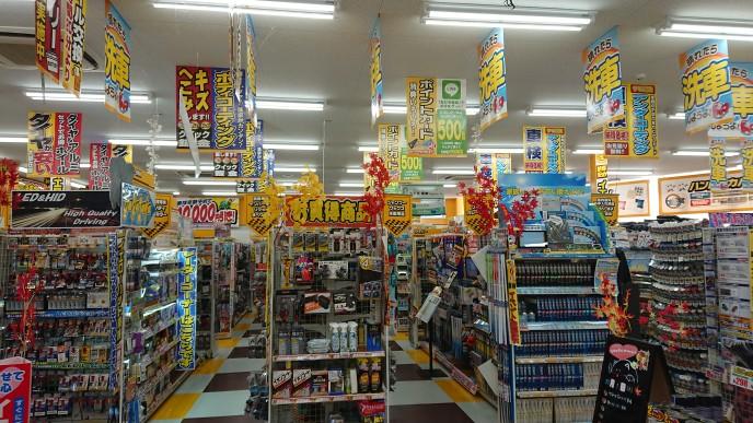 株式会社山口イエローハット_周南徳山店_店内