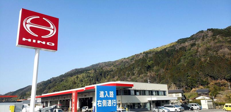 日野_山口日野自動車株式会社_岩国支店_外観