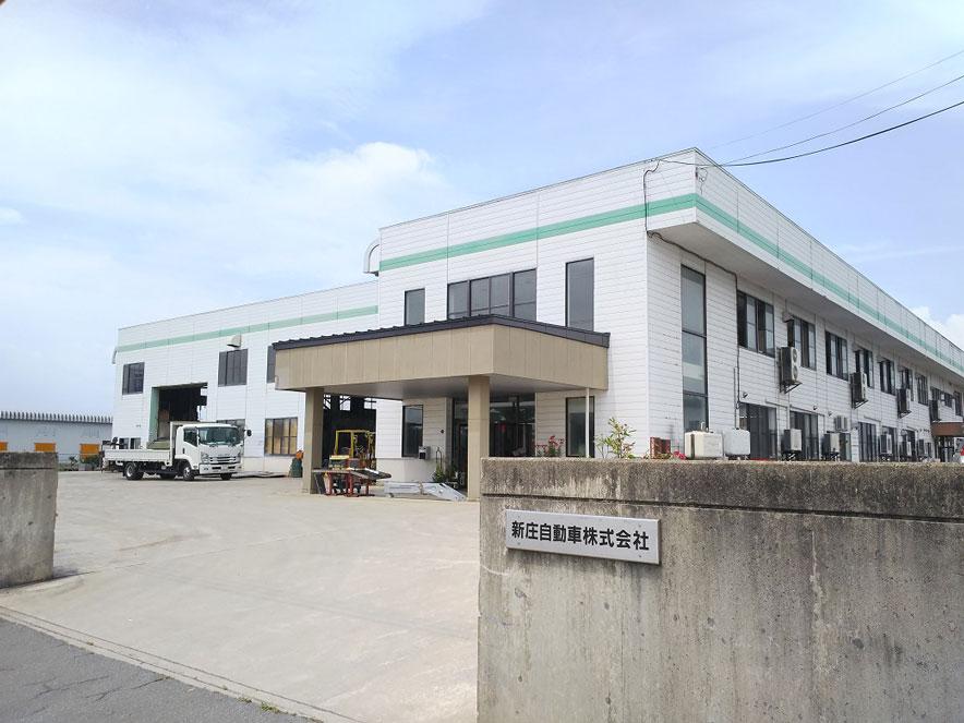 新庄自動車株式会社_本社_外観