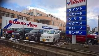 スズキ_スズキ新潟販売株式会社_新潟店_外観