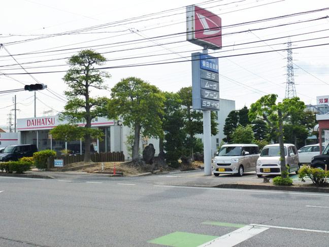 ダイハツ_柴田自動車整備工場_本店_外観