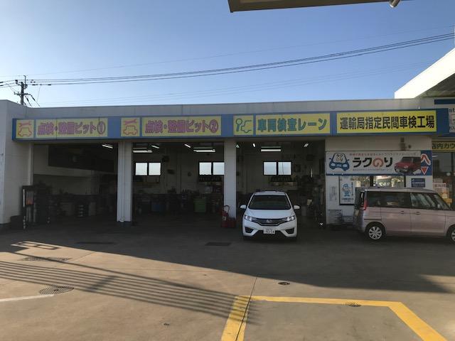 株式会社イデックスリテール南九州_セルフカーケア大島SS_自動車整備工場1