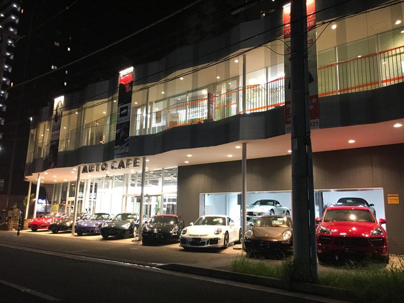 株式会社オートカフェジャパン_オートカフェ 八千代緑が丘本店_外観