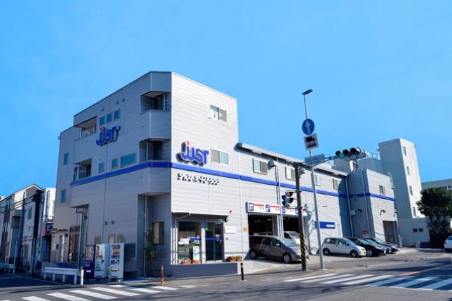 株式会社ジャストオートリーシング_川崎サービス部_外観