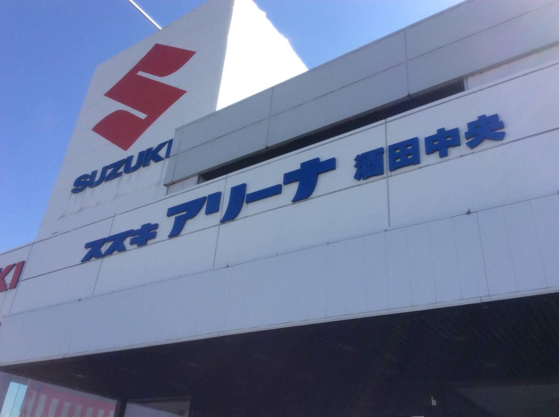 株式会社山形スズキ_ARENA酒田中央_外観