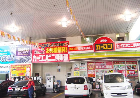 株式会社喜多村石油店_金隈SS_外観