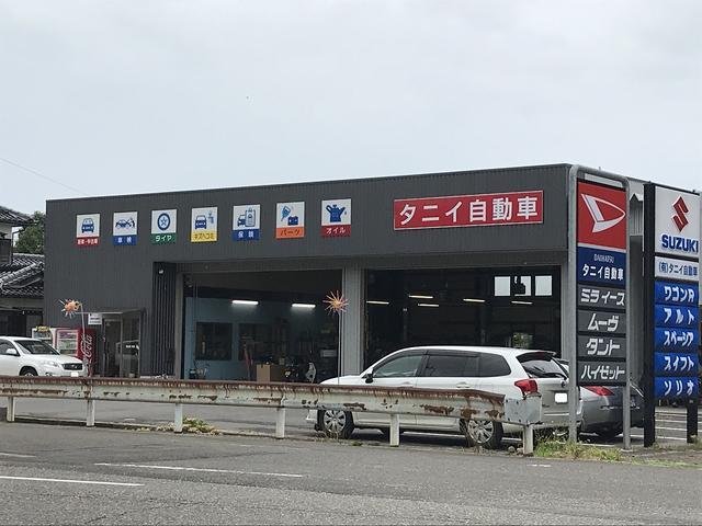 有限会社タニイ自動車_本店_外観