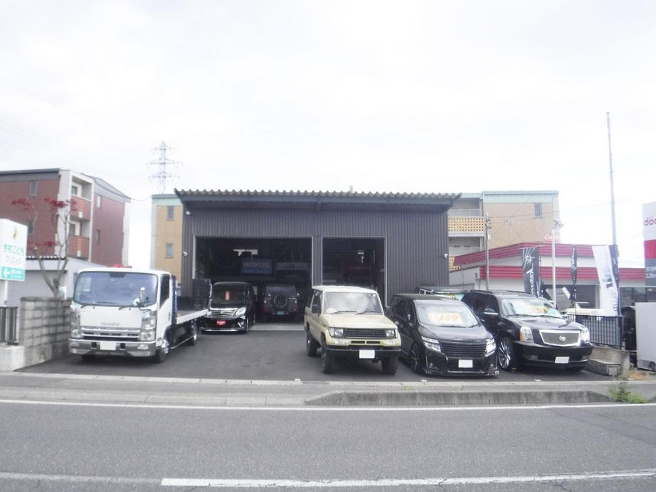株式会社Car-Channel2621_本店_外観1