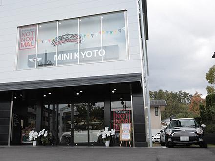 マツシマホールディングス_MINI京都_外観