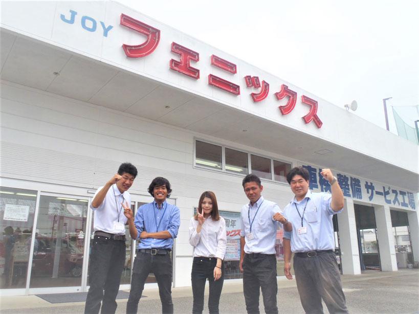 株式会社フェニックス_鳥取米子店_スタッフ1