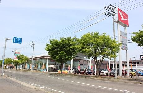 ダイハツ_山形ダイハツ販売株式会社_酒田店_外観