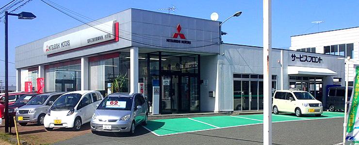 三菱_岩手三菱自動車販売株式会社_サービスセンター水沢中央_外観