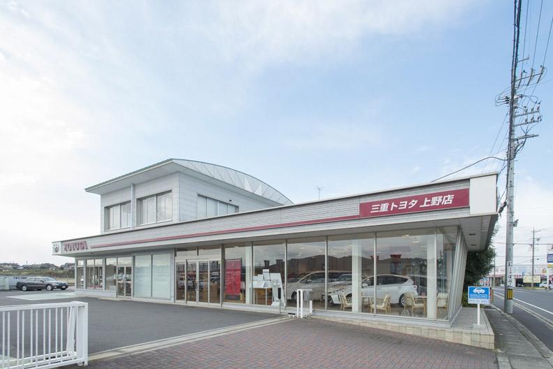 トヨタ_三重トヨタ自動車株式会社_上野店_外観